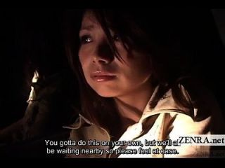 Subtitled Japanese Ghost Hunting Masturbation Mission