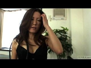 Japanese Dominatrix Brings Hell To Crossdresser Subtitled